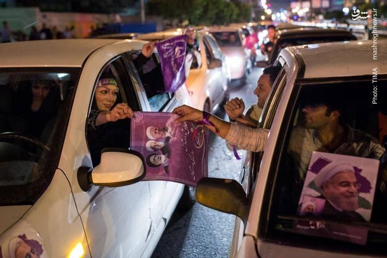 پیروزی حسن روحانی در انتخابات ریاستجمهوری ایران