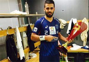 استکی: حبیبی در تیم ملی موفق خواهد بود