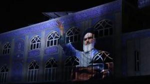 تعطیلی باغ موزه دفاع مقدس در تعطیلات عید فطر