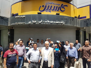 دومینوی بحران نهادهای مالی در دولت روحانی/ پس از ثامن الحجج و کاسپین نوبت به کدام موسسات و بانکها رسیده است؟
