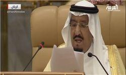 شعر افشین علاء در پی یاوهگوییهای شاه سعودی