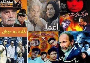 بررسی سریالهای ماه رمضان در «گنبد مینا»