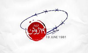 سریال تکراری آمریکا برای بازی «ابد و یک روز» با ایران
