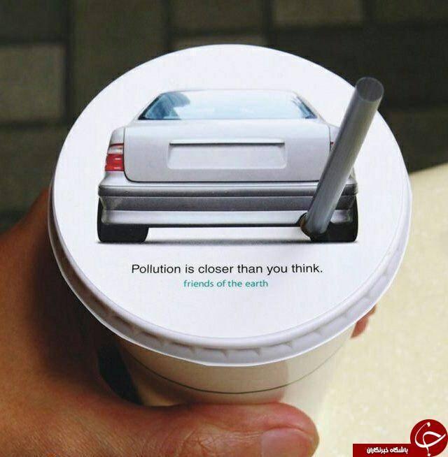 تبلیغ خلاقانه برای مبارزه با آلودگی هوا+عکس