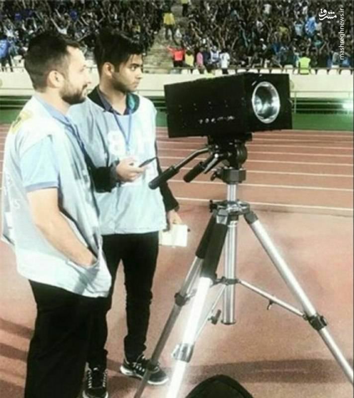 عکس/ دستگاه لیزریاب در ورزشگاه آزادی