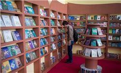 «مغالطات آماری» در بازار کتاب
