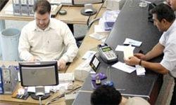 تعهد غیرمنصفانه بانک مرکزی از سپردهگذاران ثامنالحجج