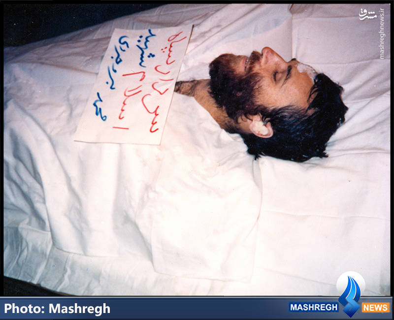 محمد بروجردی در بستر شهادت