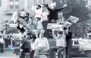 فیلم/ روایت ساخت سرود انقلابی «این پیروزی»