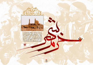 فیلم/ خبر آزادی خرمشهر