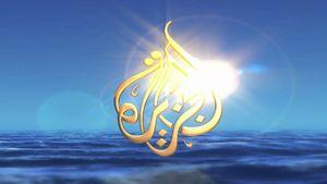 الجزیره به صنعا باز میگردد