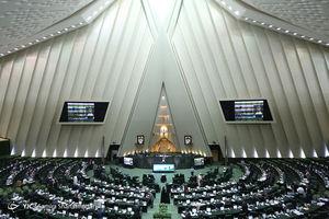 زمان بررسی طرح اقدام متقابل مجلس با مصوبه سنای آمریکا