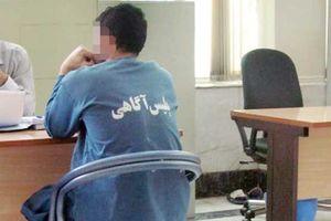 بازداشت قاتل عضو جدید شورای شهر شال