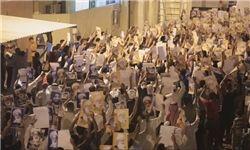 اعتصاب عمومی در «ستره» و چند منطقه دیگر بحرین