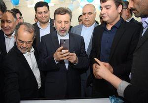 آریا رقیب ایرانی سامسونگ و اپل