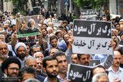 راهپیمایی مردم تبریز در اعتراض به هتک حرمت شیخ عیسی قاسم