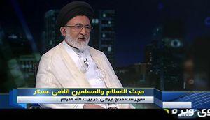 حجت الاسلاموالمسلمین قاضی عسگر