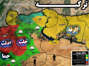 نقشه میدانی الرقه.png