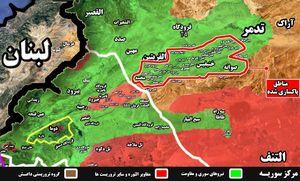 طوفان نیروهای جبهه مقاومت در شرق استان حمص/ ۲۶۰۰ کیلومتر مربع از مساحت اشغالی پاکسازی شد/ تروریستها در قلمون شرقی در آستانه محاصره+عکس و نقشه