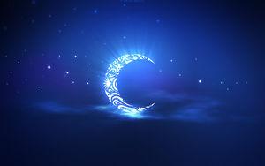 صوت/ دعای روز دوم ماه مبارک رمضان