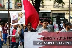 عکس/تجمع علیه آل خلیفه مقابل سفارت بحرین در پاریس
