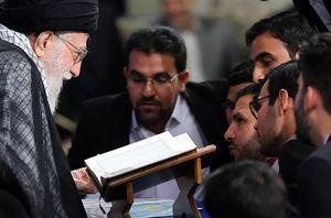 فیلم/ بیانات رهبرانقلاب در محفل انس با قرآن