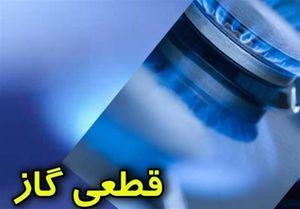 گاز ۷ روستای دامغان قطع میشود