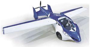 فیلم/ خودرویی که تبدیل به هواپیما می شود