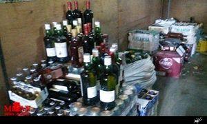 شناسایی محل دپوی محموله مشروبات الکلی در مشهد