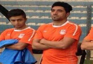 بازیکن فصل گذشته مس کرمان درگذشت