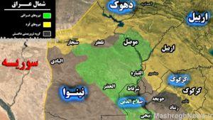 نیروهای عراقی به ۳۳ کیلومتری مرز سوریه رسیدند + نقشه میدانی و تصاویر