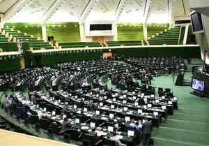 کاندیداهای نایب رئیسی مجلس مشخص شدند