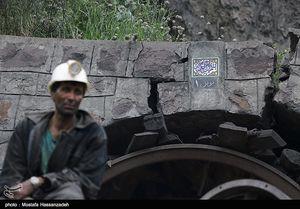 پول میدهند تا اعتراض کارگران معدن بخوابد