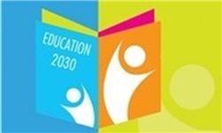 «سند 2030» هرگز برای اجرا ابلاغ نشده است