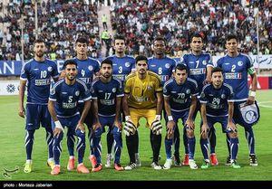 عکس/ آگهی مزایده باشگاه استقلال خوزستان