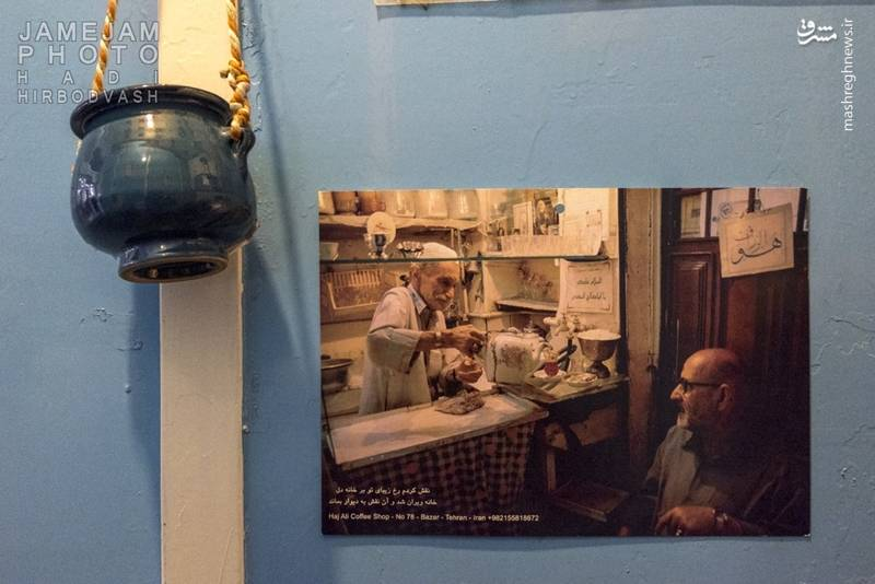 کوچکترین قهوهخانه ایران