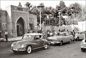 عکس/پمپ بنزین دروازه دولت تهران در سال ۱۳۴۰