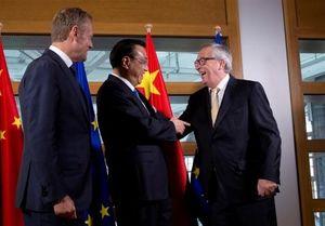چین و اروپا