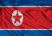 نابودی سایت اصلی آزمایش موشکی کره شمالی به کجا رسید؟