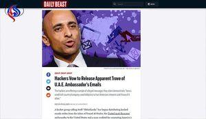 ایمیل سفیر امارات در آمریکا هک شد؛ اطلاعات مهم درز کرد