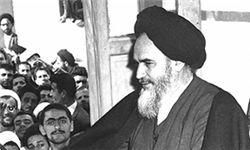تازهترین سروده به مناسبت سالگرد ارتحال حضرت امام خمینی(ره)