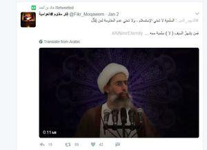 صفحه توئیتر وزیر خارجه بحرین هک شد+ تصاویر