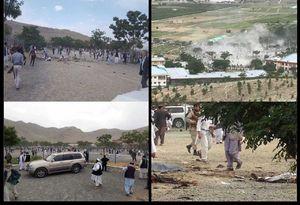 فیلم / لحظه انفجار امروز در کابل