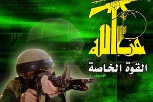 سایبری حزب الله