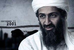 آیا بن لادن، یک تصویر مجازی بیش نبود؟