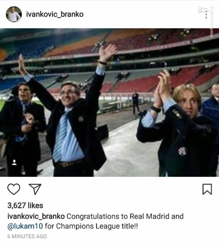 پست برانکو درباره قهرمانی رئال مادرید/عکس
