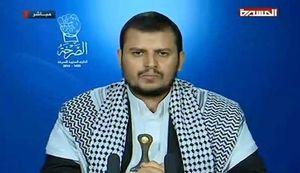سید عبد الملک حوثی