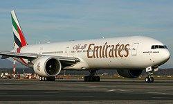«الاتحاد» امارات پروازهای خود به قطر را از فردا متوقف میکند