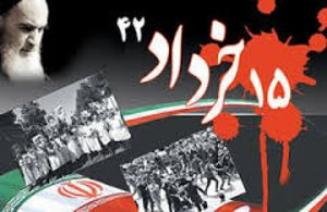 فیلم/ آشنایی با شهید قیام 15 خرداد