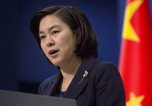 خشم چین از اظهارات غیرمسئولانه وزیر دفاع آمریکا